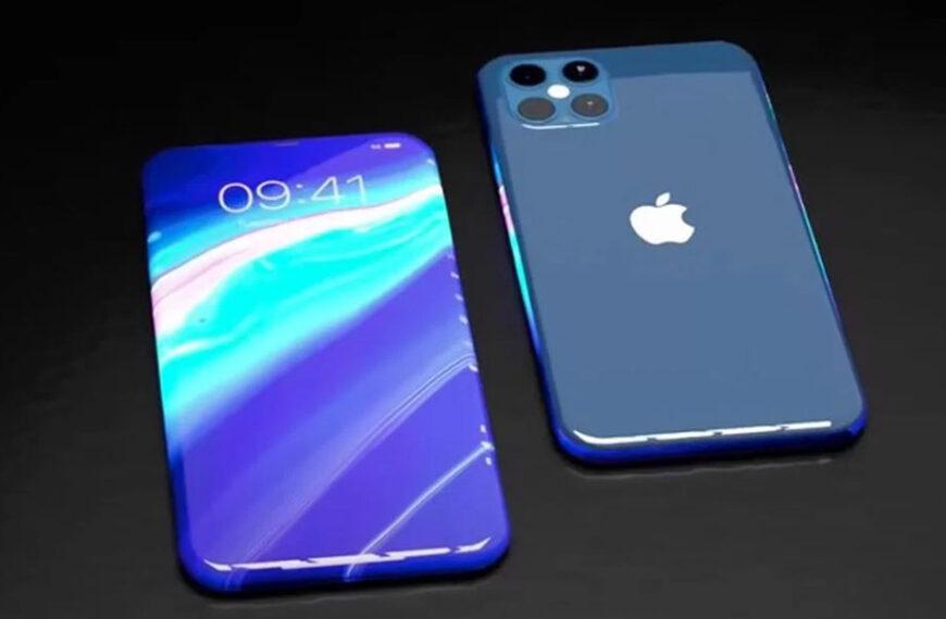 Memprediksi Apple iPhone 13
