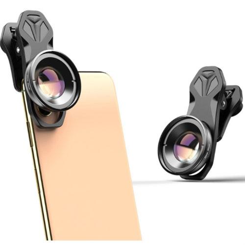 Extra Lense